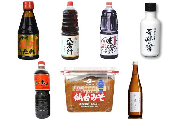 北海道・東北のおすすめ調味料