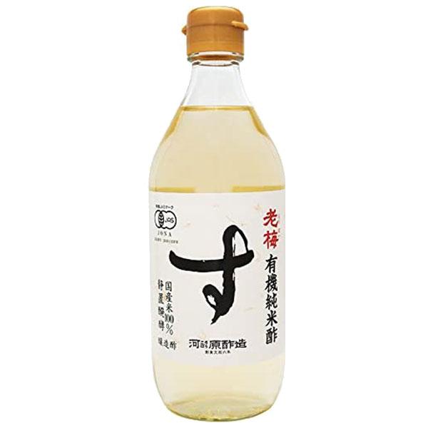 河原酢造 / 有機純米酢 老梅