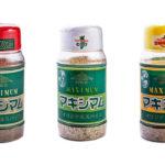 【人気】魔法のスパイス「マキシマム」を使った美味しい料理7選