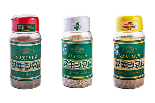 【人気】魔法のスパイス「マキシマム」を使った美味しいレシピ5選